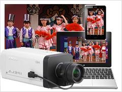 ネットワークカメラを使った幼稚園・保育園向けライブ配信システム