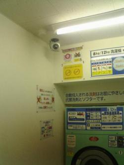 店舗奥カメラ