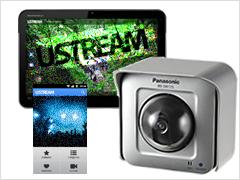 ネットワークカメラを使ったUSTREAM配信システムイメージ